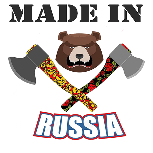 Made In Russia (DSQ)