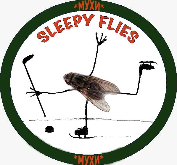 Sleepy Flies