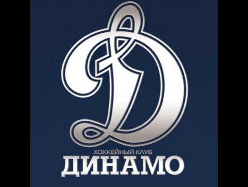 HC Dinamo